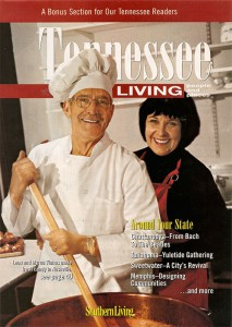 Southern Living Magazine Cover